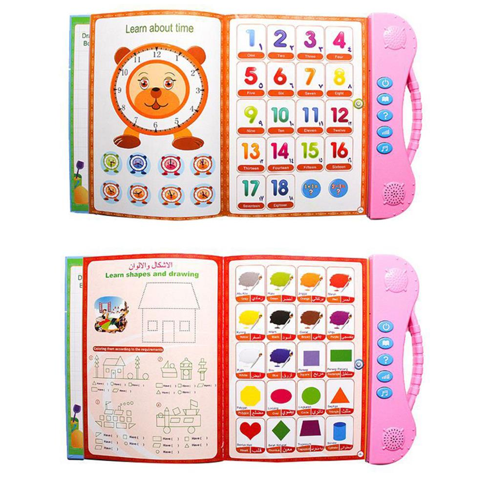 other-learning-office-supplies Baby Learning Reading Machine Language Learning Voice Book indonesian / English / Arabic Voice Reading Book Children Toy HOB1775545 1 1