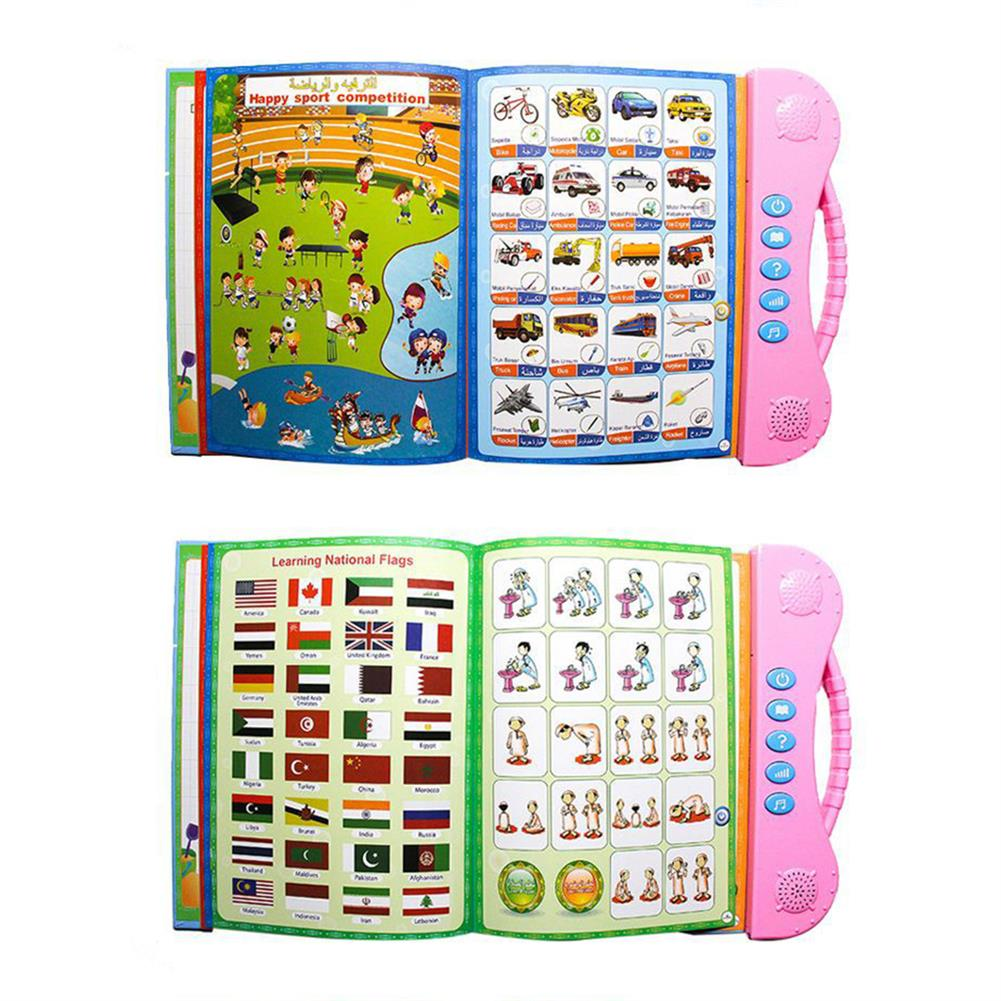 other-learning-office-supplies Baby Learning Reading Machine Language Learning Voice Book indonesian / English / Arabic Voice Reading Book Children Toy HOB1775545 2 1