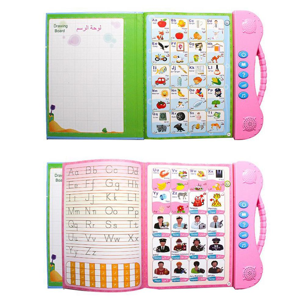 other-learning-office-supplies Baby Learning Reading Machine Language Learning Voice Book indonesian / English / Arabic Voice Reading Book Children Toy HOB1775545 3 1