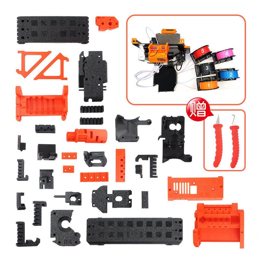 3d-printer-accessories Prusa i3 MK3S 2.5S PETG Filament MMU2S Print Part+ Scraper Upgrade Kit for Prusa i3 MK3S 2.5S 3D Printer DIY Part HOB1790968 1