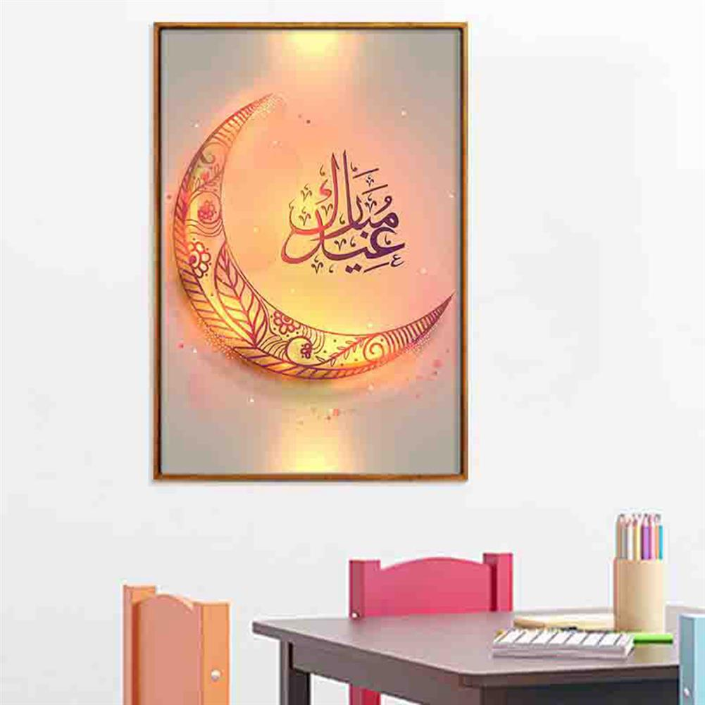 other-learning-office-supplies 30*40cm Colorful Canvas Hanging Picture Happy Eid Mubarak Photo Core Frameless Oil Painting Living Room office Wall Decoration HOB1827545 3 1